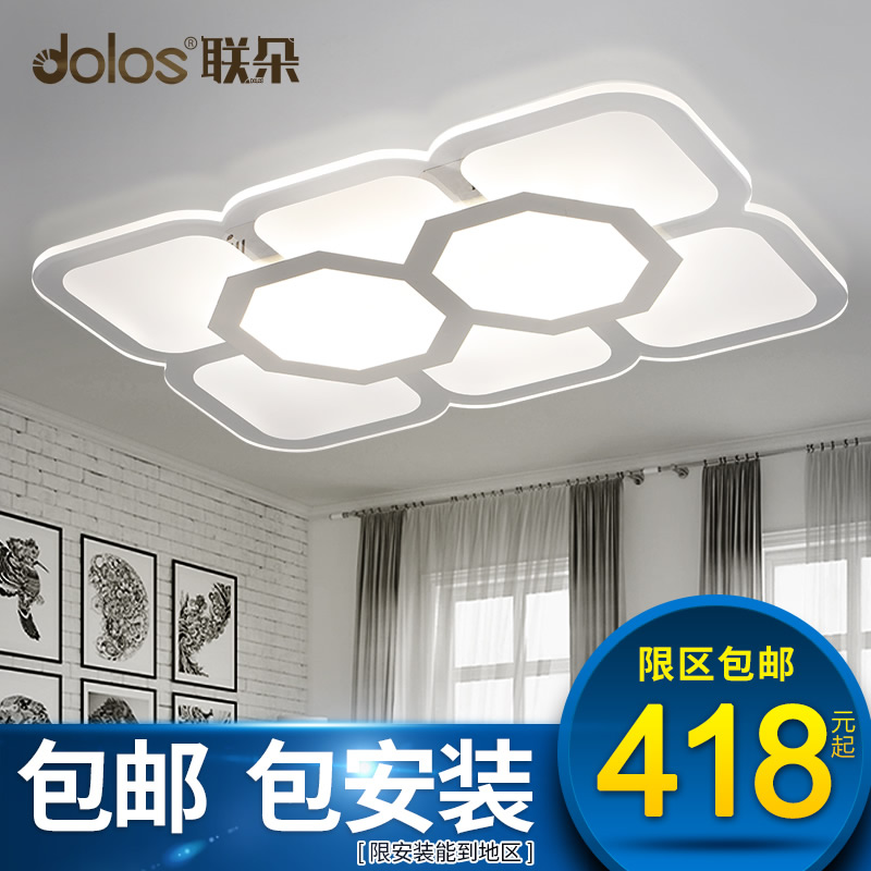 Thin minimalist atmosphere rectangular living room cozy modern minimalist fashion creative bedroom lamp led ceiling