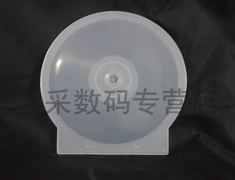 Thin section of the shell box semicircle box cd case cd box dvd box cd case cd box white transparent cd jewel case