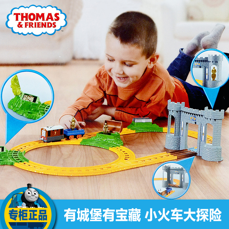 Thomas and friends toby treasure hunt adventure kit bmf07 alloy track children's toys gift