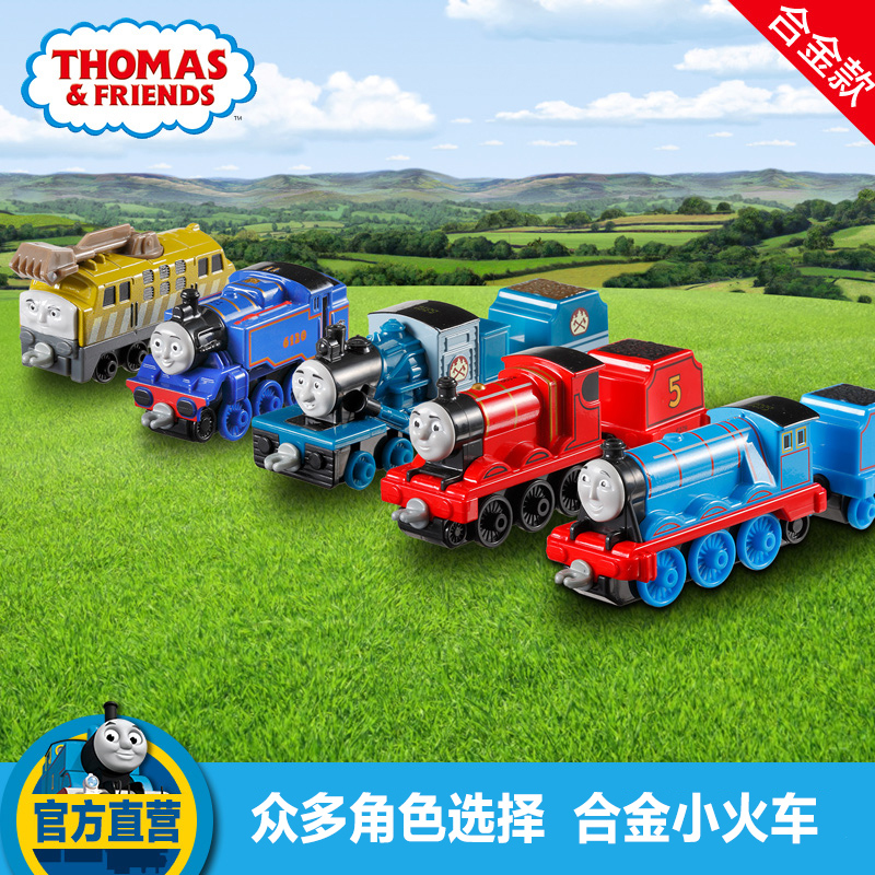 Thomas and friends train bhx25 medium alloy/bhr64 single amount loaded inertia promote boy toy car
