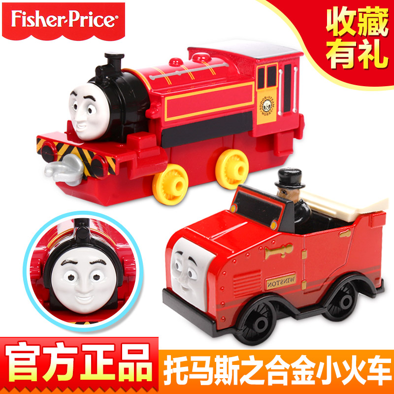 Thomas fisher thomas train locomotive alloy suit children's toy car toy train bhr64