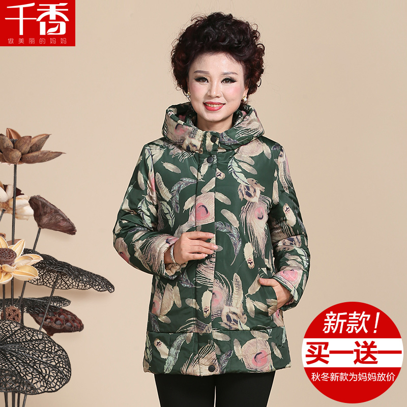 Thousands of middle-aged women winter coat jacket middle-aged women's large size sweet padded jacket mother dress jacket and long sections winter