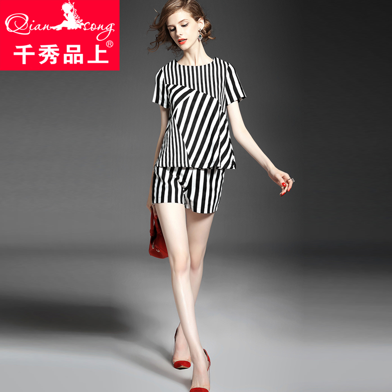 Thousands of products on show 2016 summer black and white striped short paragraph 2 sets of european and american fan hit color stitching fashion leisure suit female