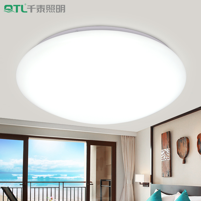 Thousands of thai white minimalist living room ceiling lamp new led module light source super energy saving lamp entrance hallway positronic