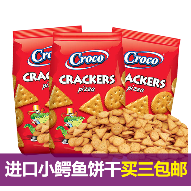 Three bags free shipping romania imported small crocodile mandasi gaba-rg crispy savory biscuit biscuits for children