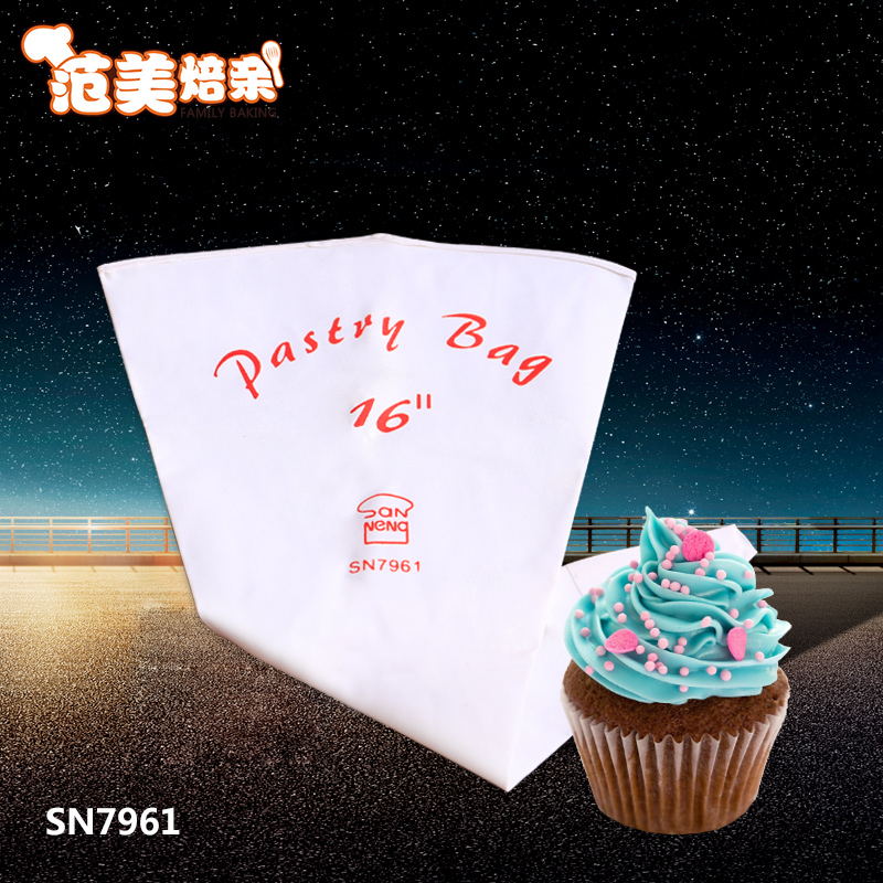 Three can bakeware medium quality cotton cloth bag decorating cookies cream cake crowded flower bag 16 inch sn7961