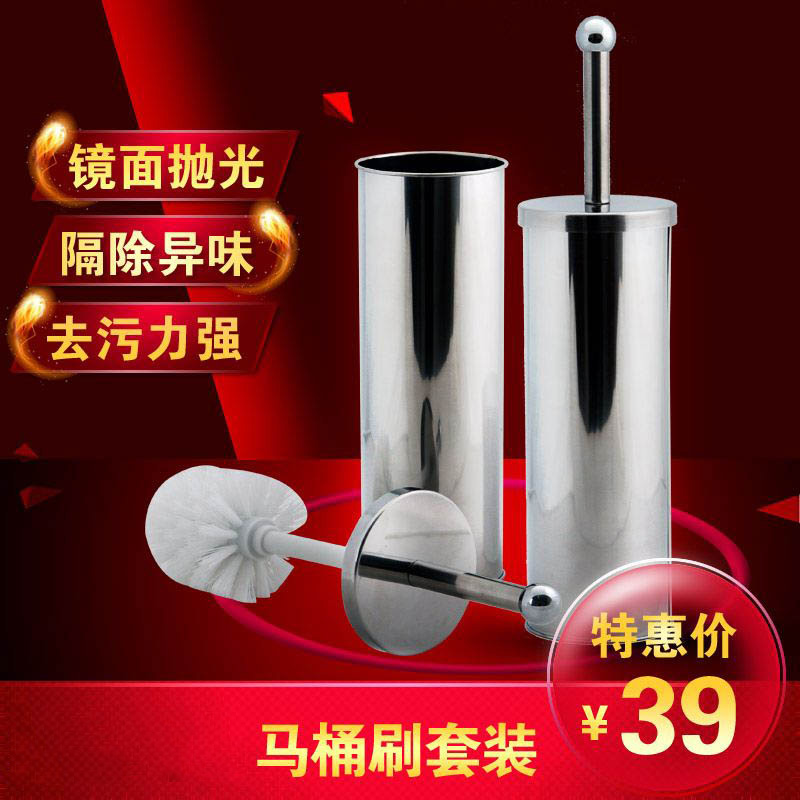 Three cherry creative soft bristle brush toilet toilet toilet brush toilet brush toilet cleaning brush cleaning brush toilet brush set of equipment wash toilet brush kit