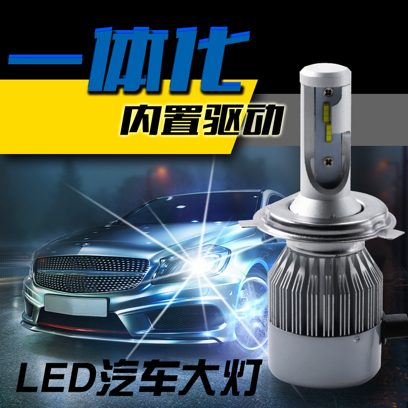 Three for the automotive led headlamps distance light integration h4 h7 h11 car headlight led cooling fan