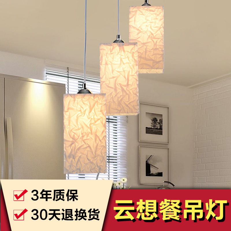 Three male aurora cloud like led pendant lamp lighting simple atmospheric restaurant chandelier crystal chandelier creative restaurant lighting