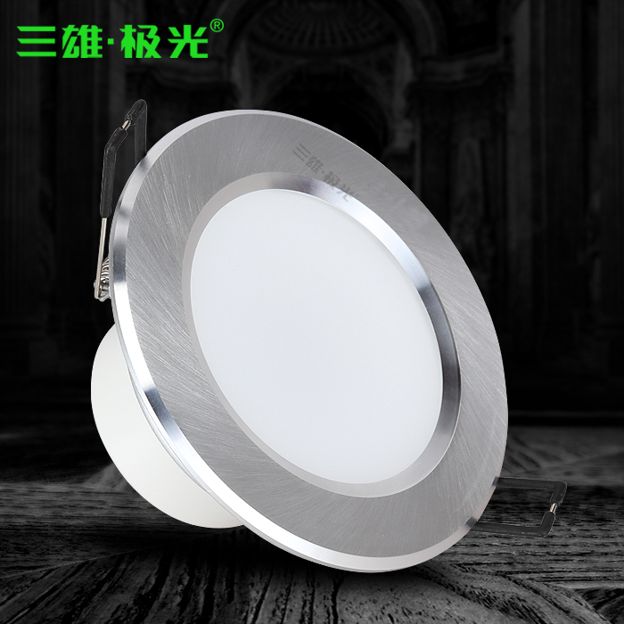 Three male aurora led downlight downlights chromotropic ultrathin guest 2.5 inch full set downlight ceiling living room ceiling light tube lights