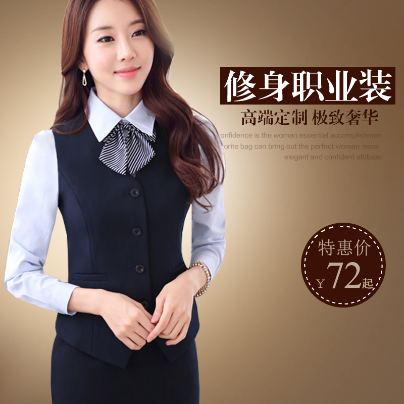 Three sets of long sleeved shirt slim career suits vest hotel reception overalls fall and winter cash register sales vest