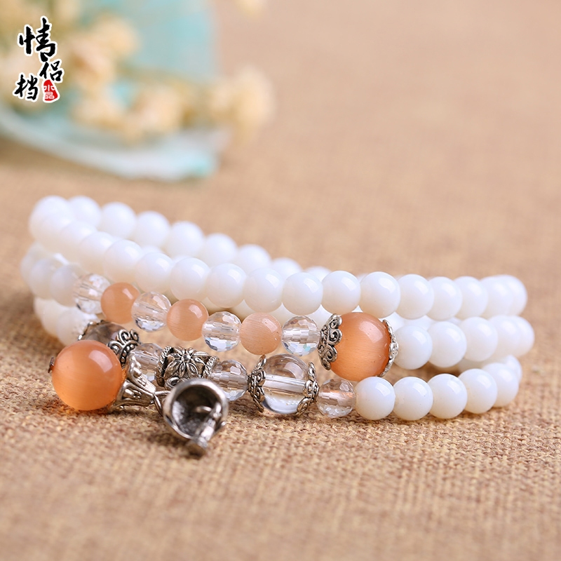 Three times female couples bracelet white clam obsidian beads bracelets multiturn male jade myeline opal jewelry multilayer