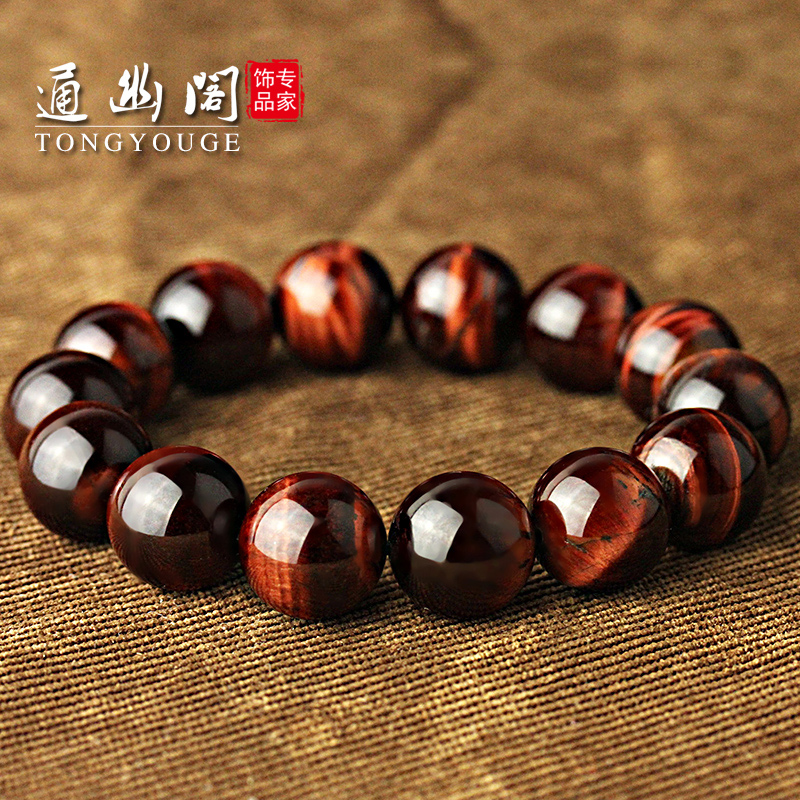 Through quiet court are natural red tiger eye stone tiger eye crystal bracelets for men hand chain lucky transit security and peace