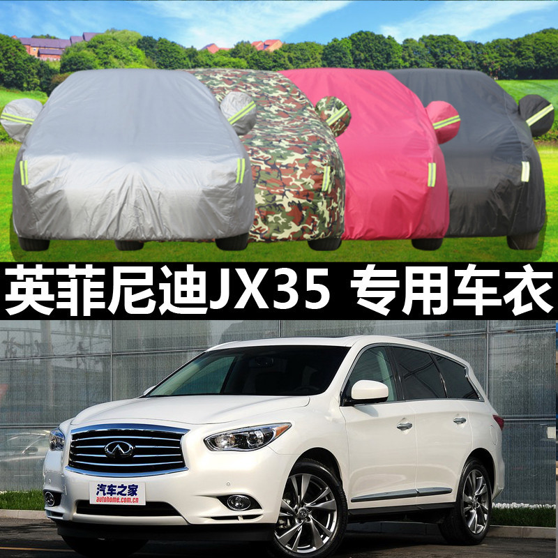 Tianpeng dedicated infiniti jx35 sewing oxford thick visor anti frost sewing car hood car coat