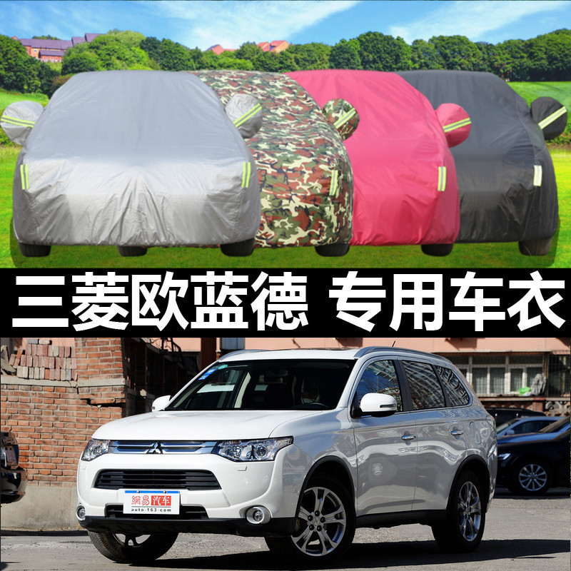 Tianpeng dedicated mitsubishi outlander sewing oxford thick visor anti frost sewing car hood car coat