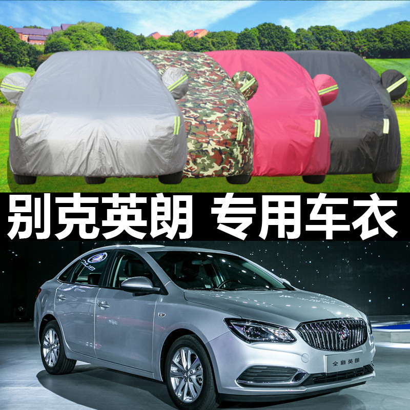 Tianpeng dedicated sewing buick hideo gt/xt snow anti dust thicker car cover sewing sunscreen car hood