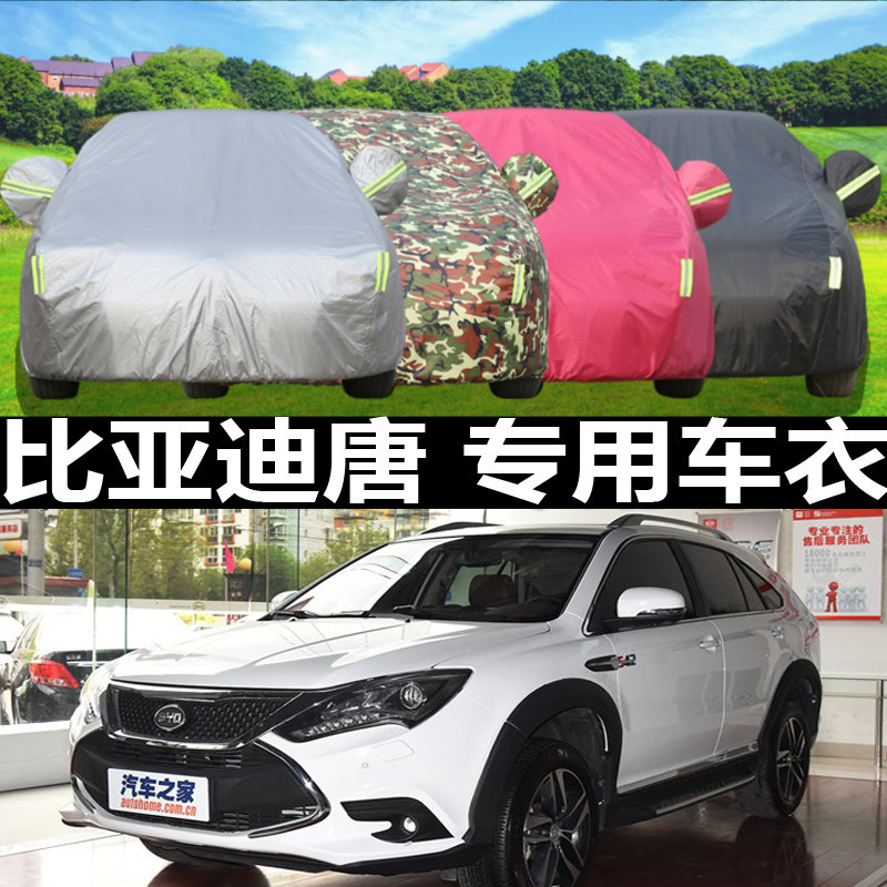 Tianpeng tang dedicated byd sewing oxford thick visor anti frost sewing car hood car coat