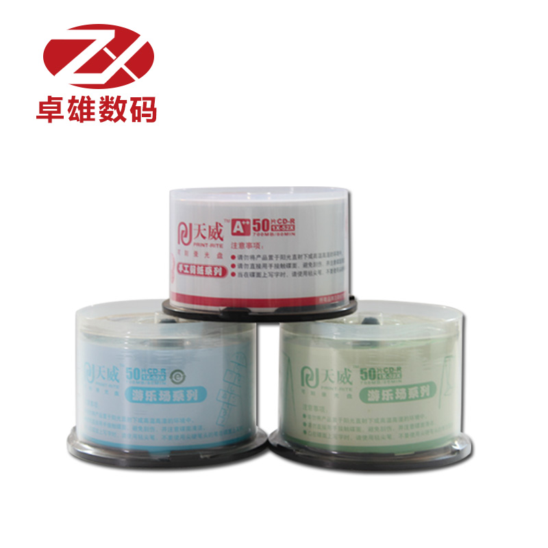 Tianwei cd-r blank recordable disc cd blank recordable disc cd discs 700 m 50 50片barrels cd cd-rom