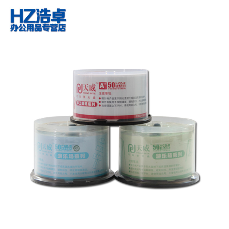 Tianwei cd-r blank recordable disc cd blank recordable disc cd discs 700 m 50 50çbarrels cd cd-rom