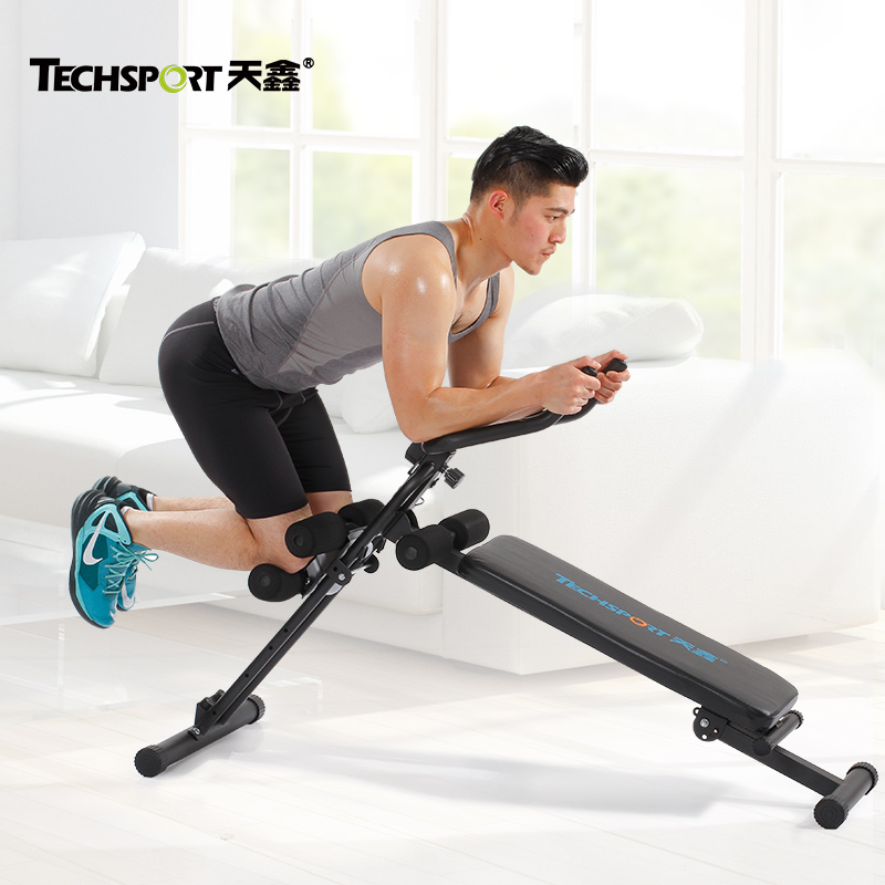 Tianxin a4 waist abdominal us waist machine roller coaster home lazy abdomen machine fitness equipment abdominal training climbing