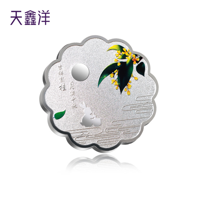 Tianxin yang fine silver/silver color g autumn moon cake moon cake festival gifts to share collection