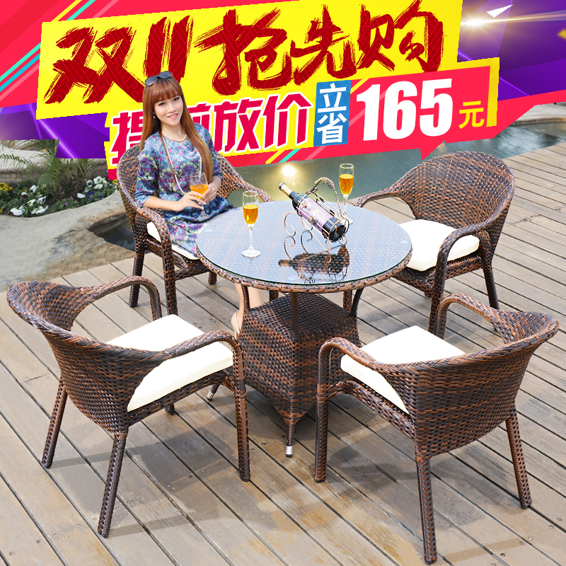 Tianyu into a wicker chair wujiantao three sets of tables and chairs outdoor furniture outdoor furniture wicker chair wicker chair balcony chairs bar chairs