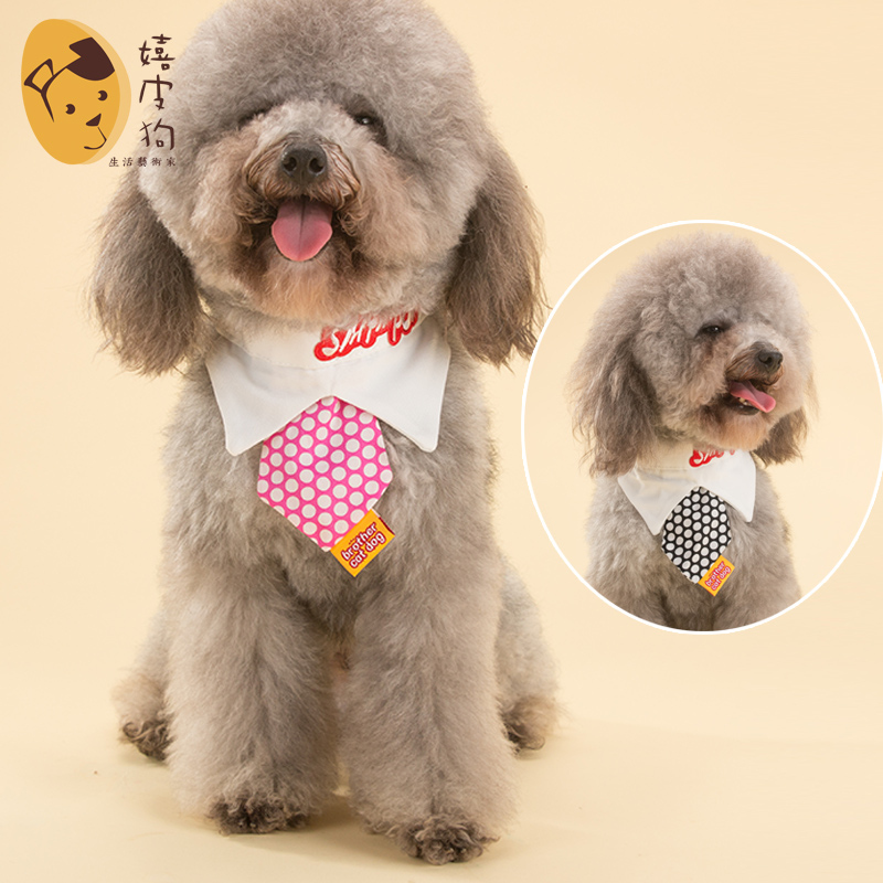 Tie sling pet dog bibs bib scarf scarf teddy bichon puppy dog puppy dog supplies
