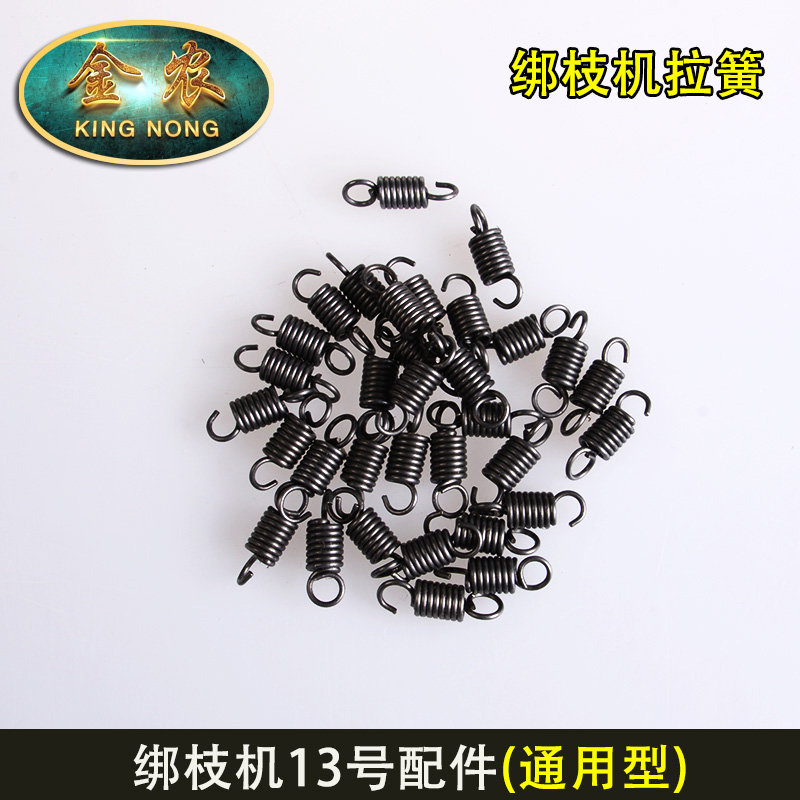 Tied to sticks machine dedicated universal grapes bangman cucumber bangman is tied to sticks machine spring spring spring tension spring tension Reed