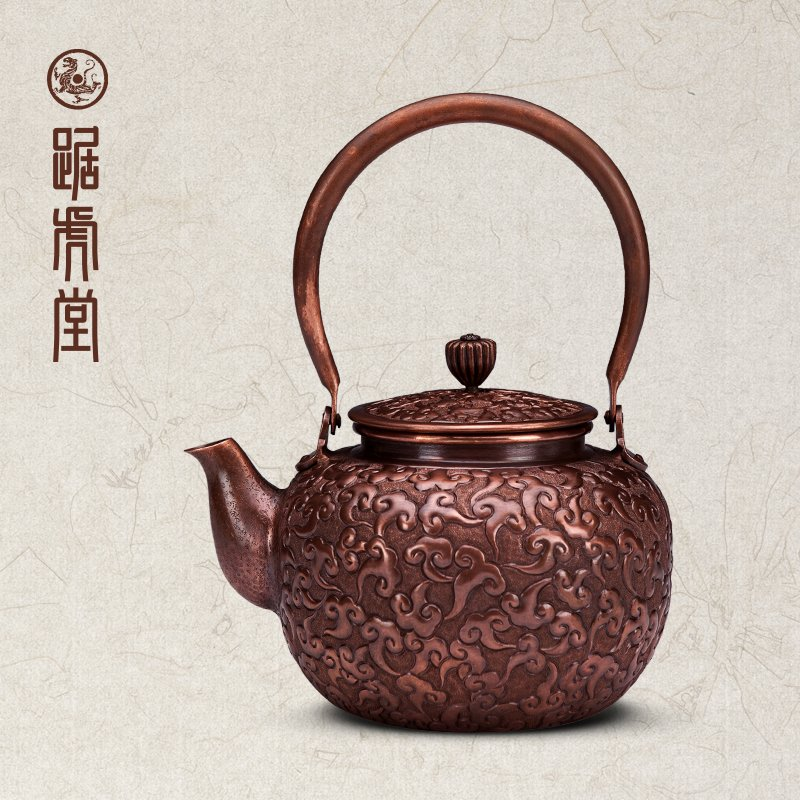 Tiger hall squat archaized clouds copper pot handmade copper pots pure copper copper pot boiling tea kettle teapot tea package Shipping