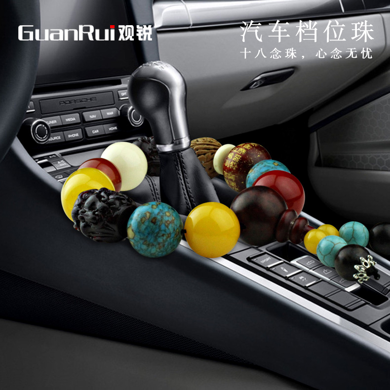 Tiguan sharp car pendant car stalls agate beads pu tizi car linked to security and peace symbol pendant car ornaments supplies