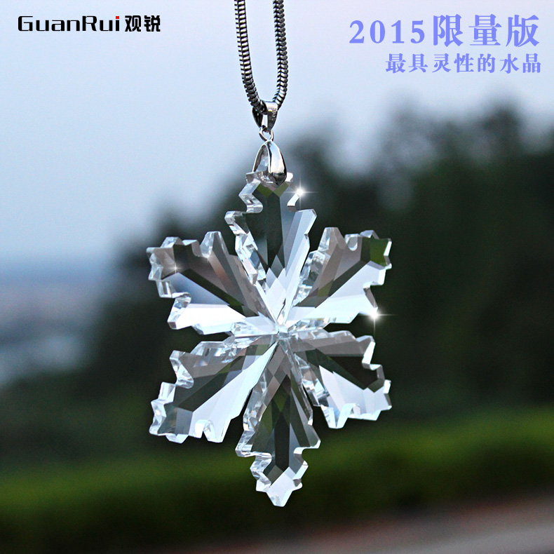Tiguan sharp crystal snowflake pendant car car car accessories car ornaments gift car decoration accessories