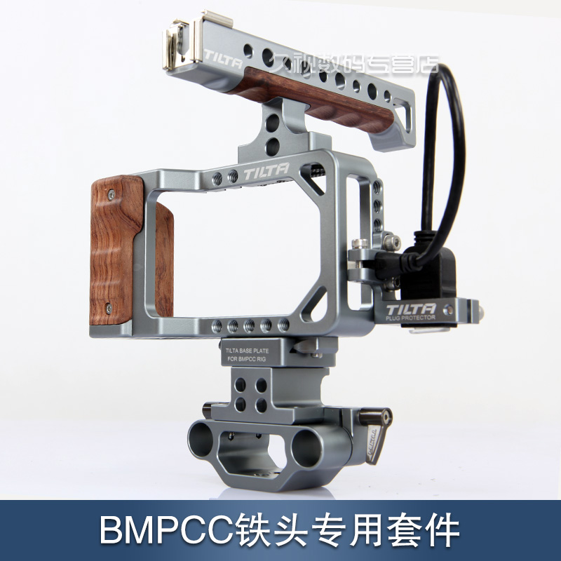Tilta/irons bmpcc kit put on the handle fuselage surrounded hdmi protective folder conversion line dedicated rig