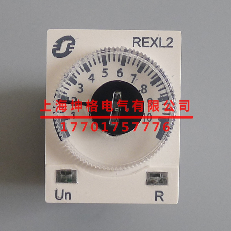Time relay rexl2tmbd dc24v rexl phyllo insert time relay