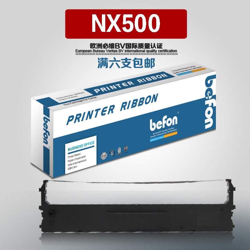 Times square BP750K 650KII applicable star shida nx500 bp650k nx-500 nx-510 ribbon