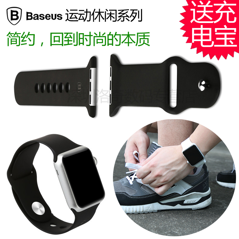 Times thinking apple apple iwatch smart wristwatch strap watch strap casual sports watch silicone tide