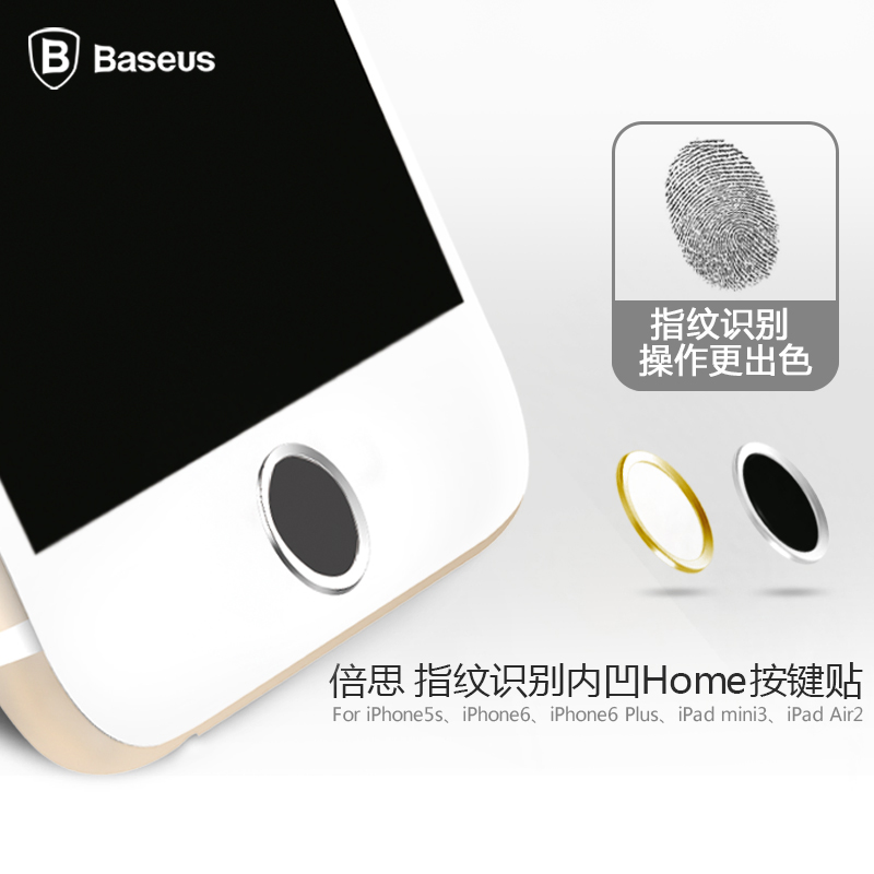 Times thinking apple iphone6 plus iphone5s home button stickers affixed ipad air2 fingerprint identification