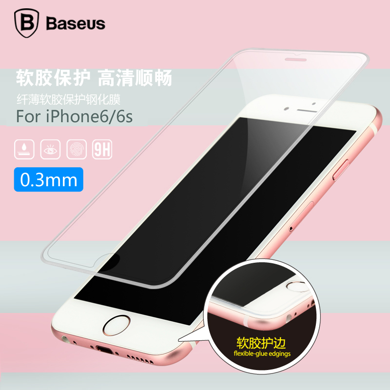 Times thinking apple iphone6s iphone6 phone tempered glass screen protector 4.7 inch soft thin plastic film