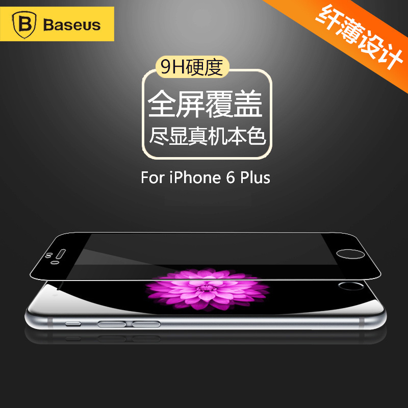 Times thinking iphone6 plus toughened glass film film apple 6 s plus film 5.5 inch full screen protective film covering