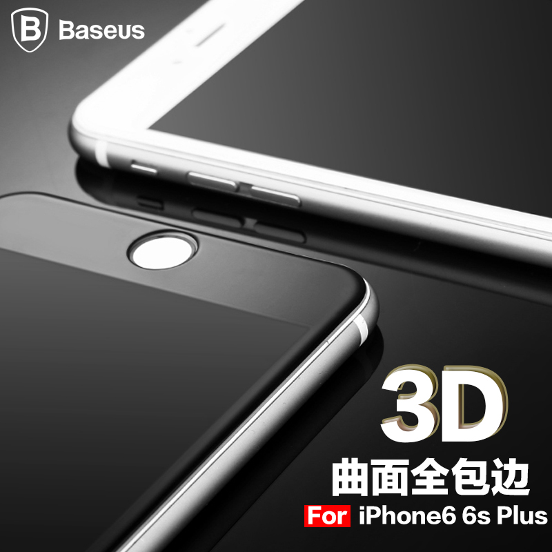 Times thinking iphone6plus toughened glass film film apple 6 glass membrane 5.5 inch 3d surface covering the full screen hand machine film