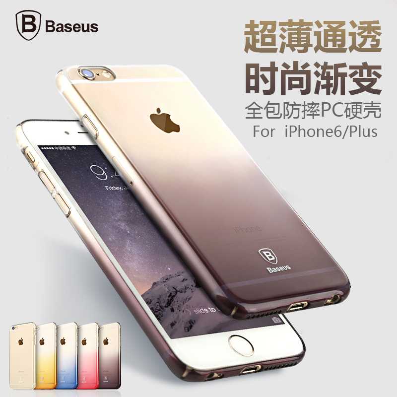 Times thinking iphone6s 6 hard shell protective sleeve slim apple 5.5 plus phone shell mobile phone shell gradient shell personality