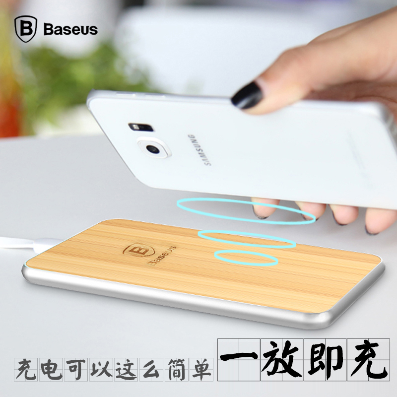 Times thinking qi wireless charger iphone6 5s apple 6 mobile phone andrews common plus three lowfat rapid s7 s6