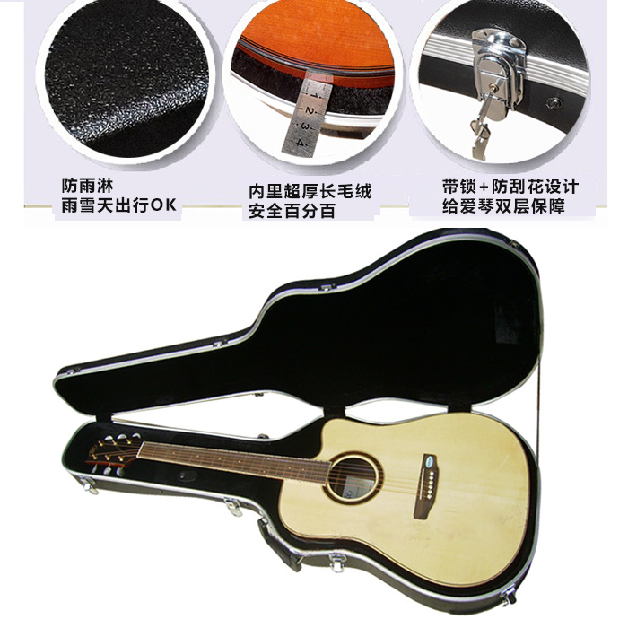 [Timothy] folk guitar classical guitar electric guitar box guitar case piano box jumbo box abs system
