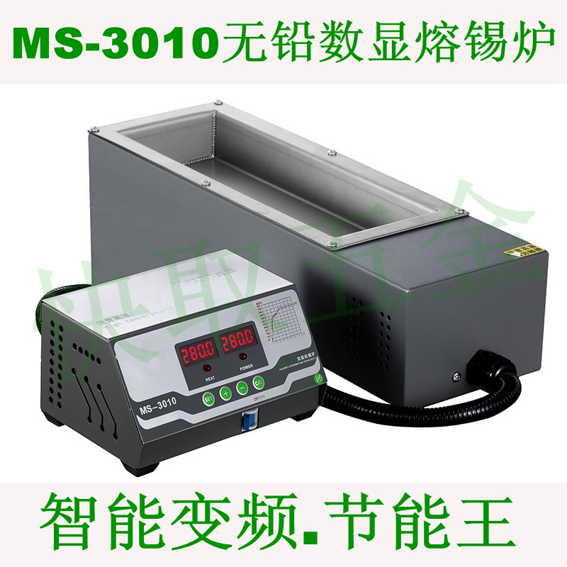 Tin furnace melting furnace square MS-3010 separate unleaded unleaded solder furnace furnace furnace furnace baptist welder