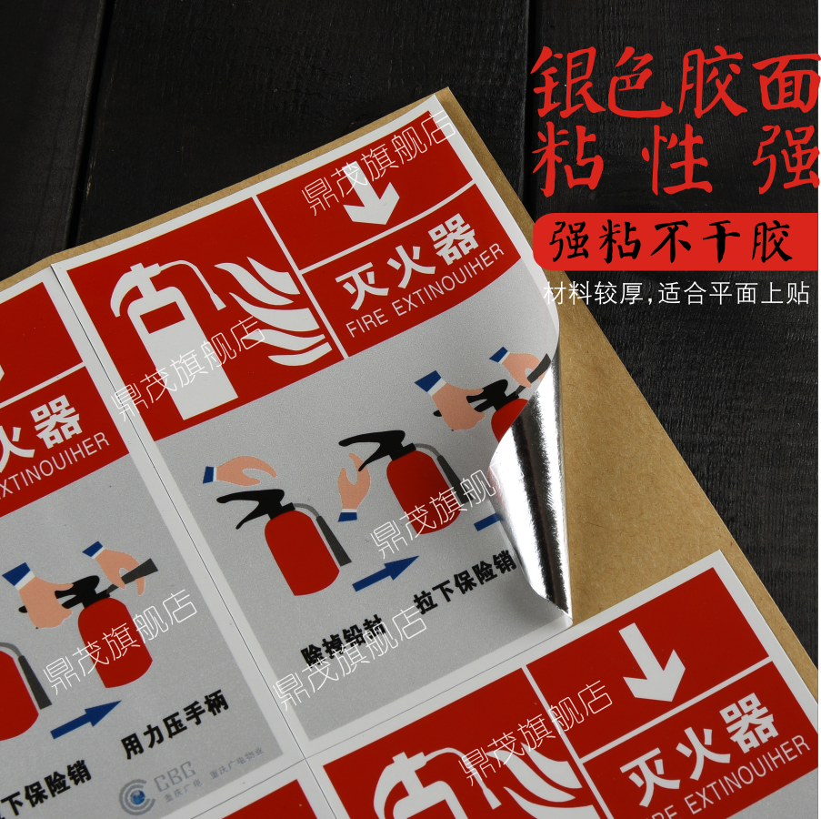 Get quotations · tire rubber adhesive strong adhesive sticker label printing custom labels strong adhesive stickers custom stickers printing