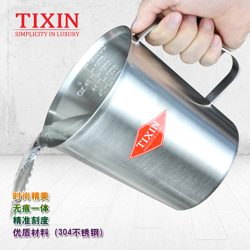 Tixin/ladder letter thickened with a scale of 304 stainless steel coffee cup creative cup with ikea personalized cups