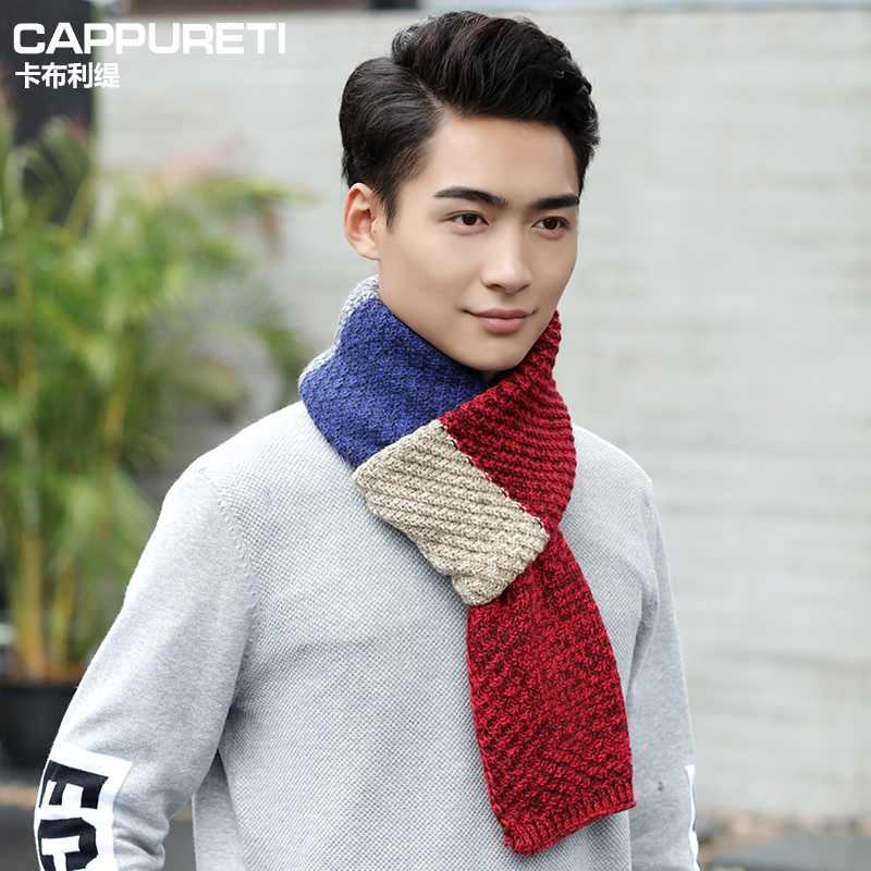c28f4057cb89e Get Quotations · To increase in autumn and winter thick long knitted wool  scarves korean male students male couple