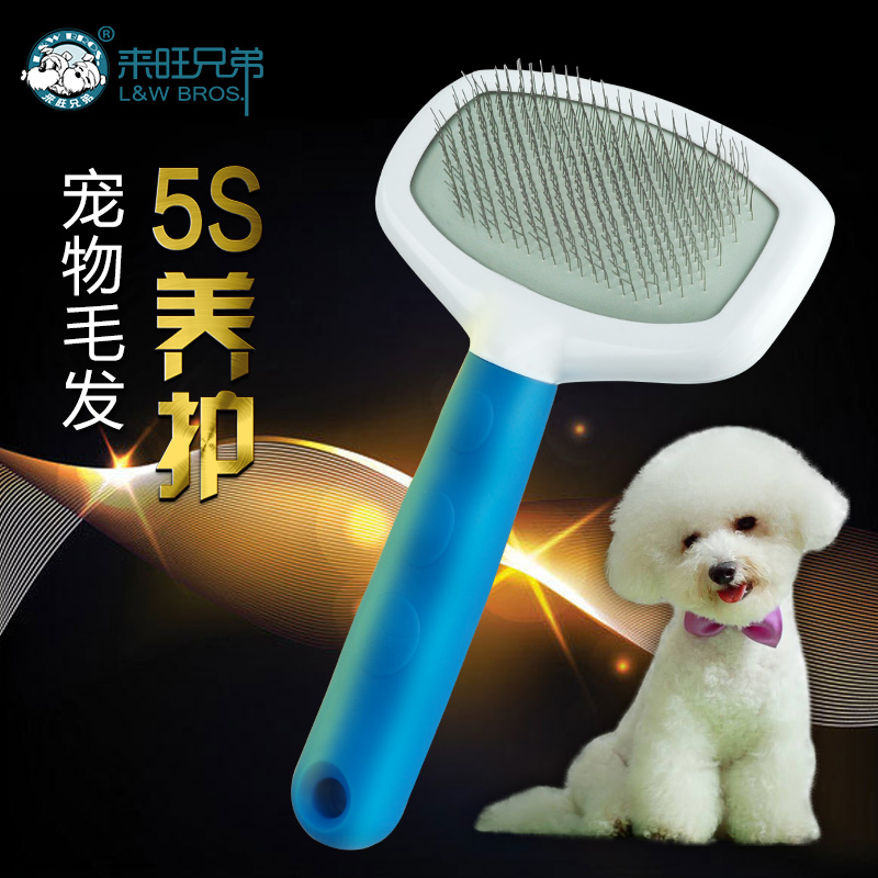 To wang brothers brush wire brush pet dog cat hair comb comb dog comb hair brush comb pet dog comb teddy