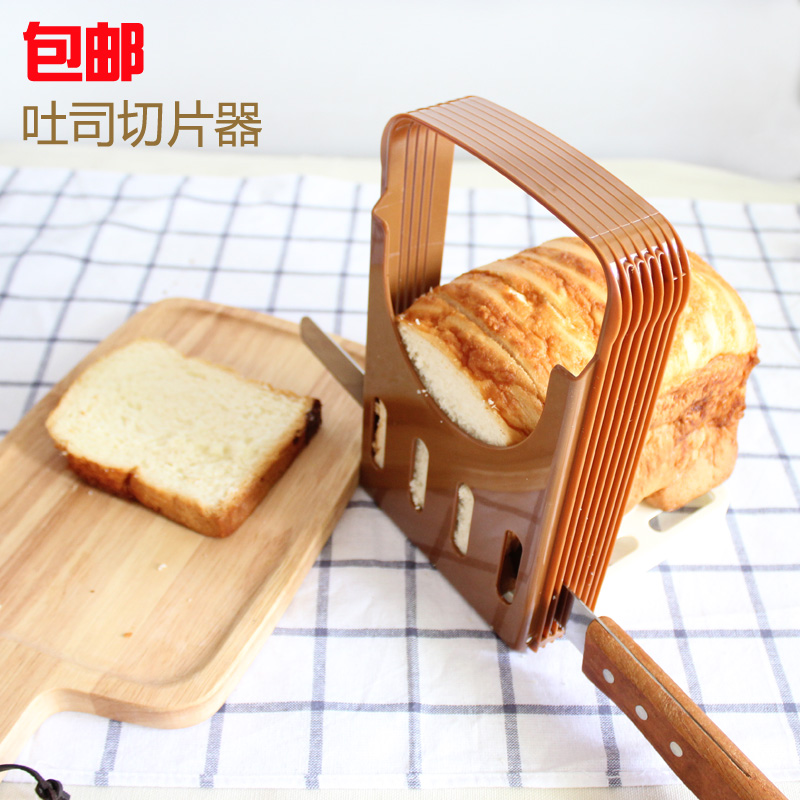 Toast bread slicer slicer bread slicer bakeware toast sliced bread machine cutterbar