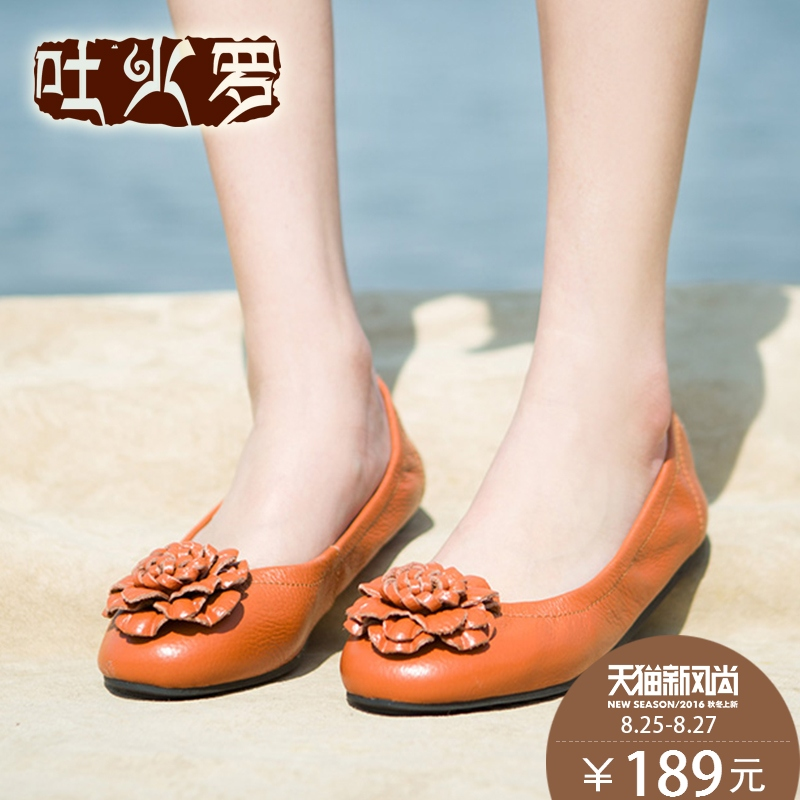 Tocharian 2016 spring and summer new leather shoes shallow mouth flowers sen female flat shoes round head cowhide leather casual shoes