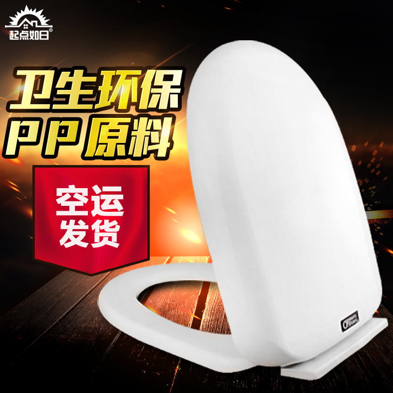 Toilet lid toilet lid fashioned thick descent potty toilet lid cover shipping generic fast split installed toilet lid